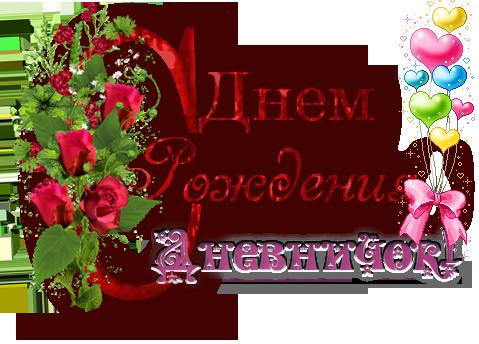 147789835_5a2429a4_L.png