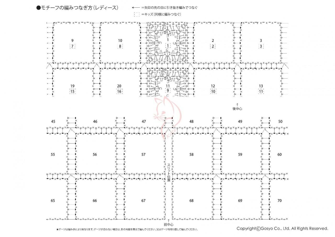 Page_00056.jpg