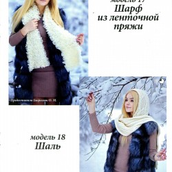 Page_00033.th.jpg
