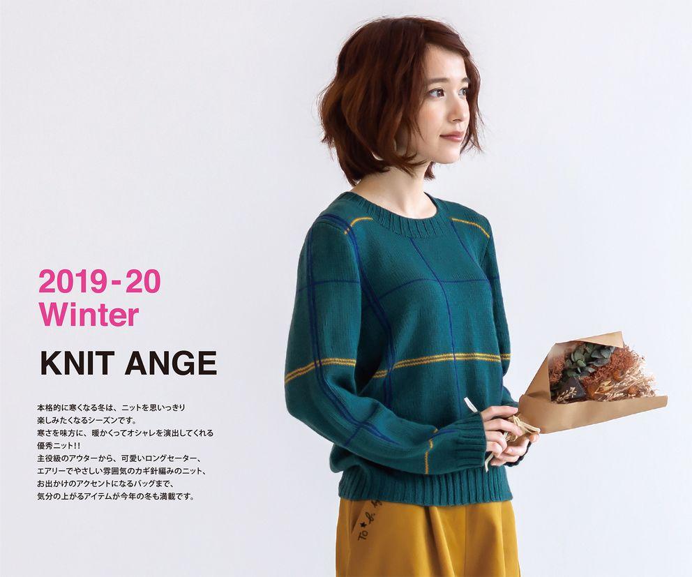 Японский журнал Knit Ange — Winter 2019/2020