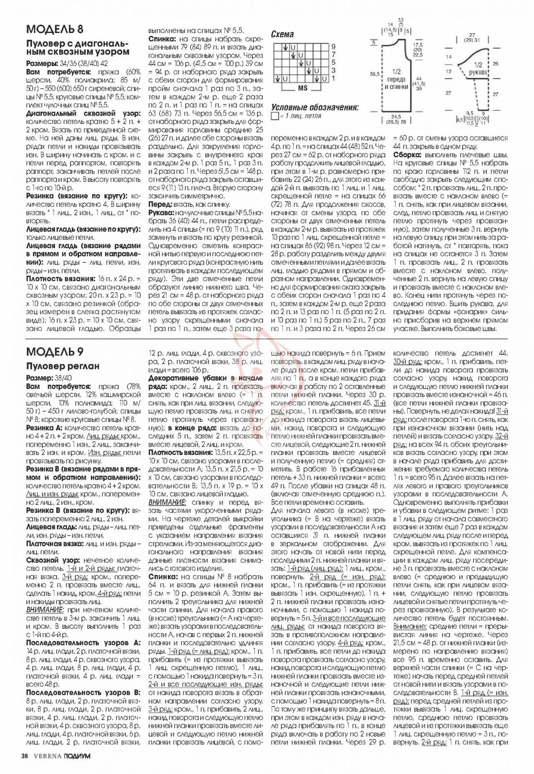 Page_000387ca03445d1a0d9d8.jpg