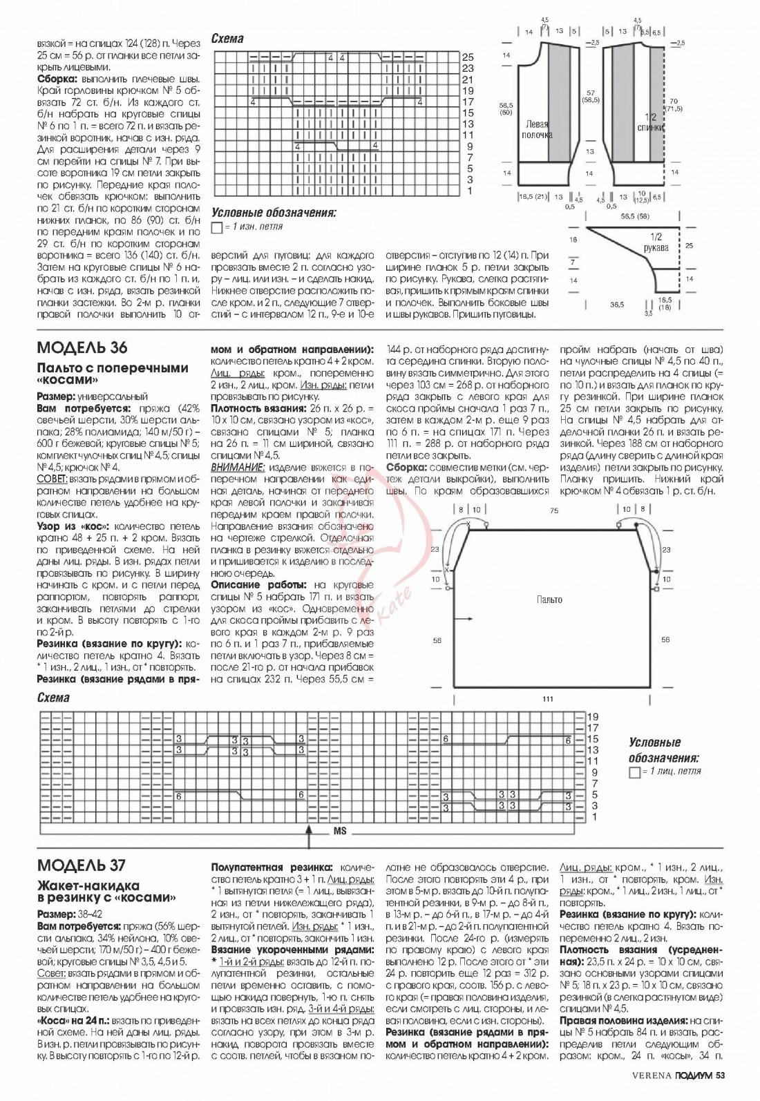 Page_00053dff7b8f20861b1e6.jpg