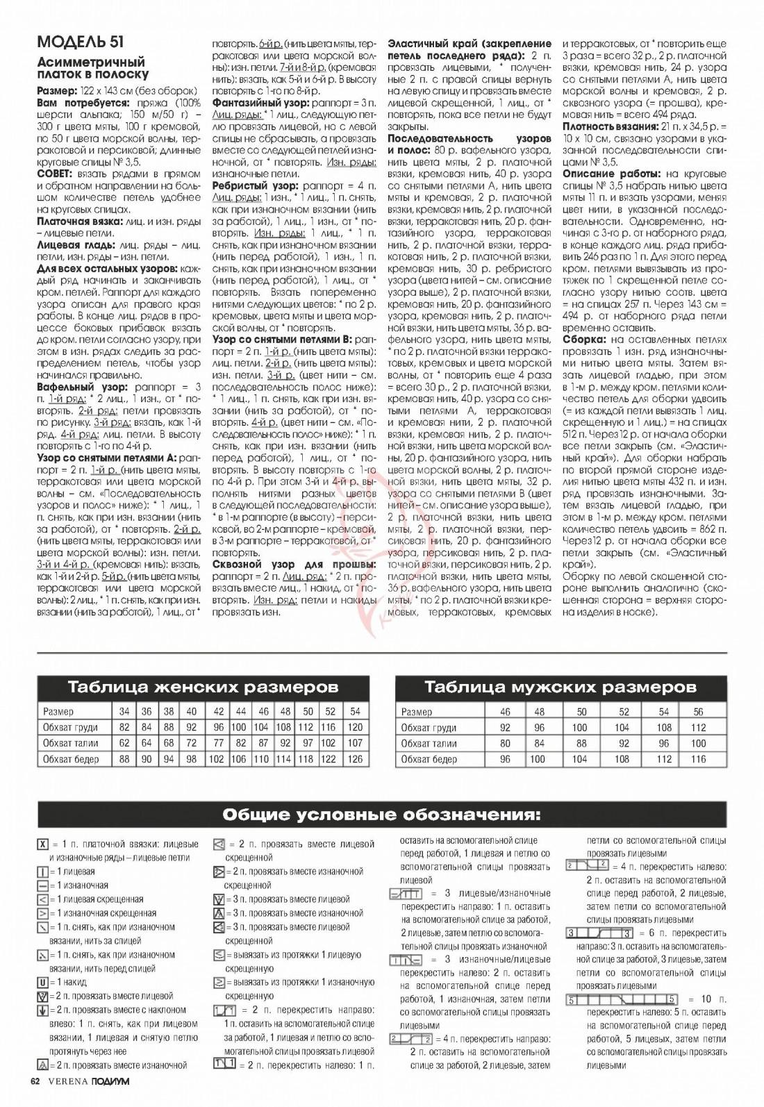 Page_0006220127b36fcc182c3.jpg