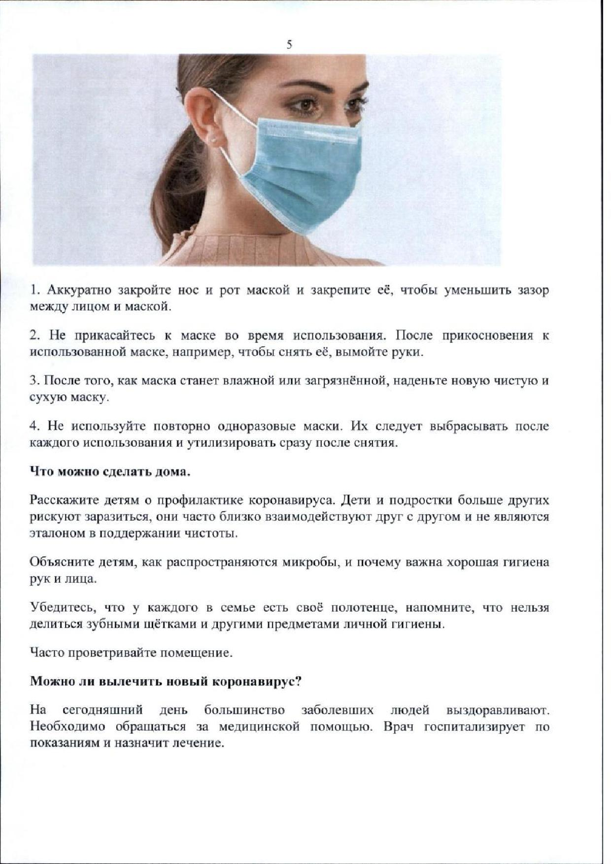Page_00005cf8c35d7a6d7c946.jpg