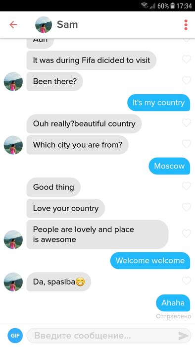 Screenshot_20200104-173412_Tinder.jpg