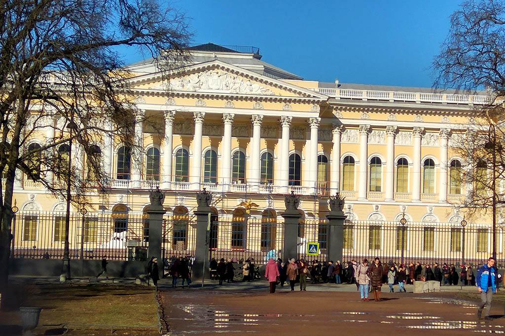 Очередь в Русский музей