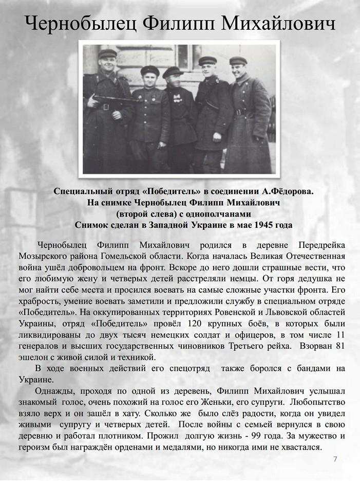 Ветераны СШ №12 07