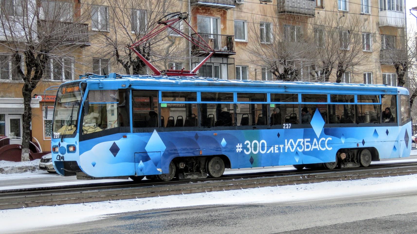 IMG 5927