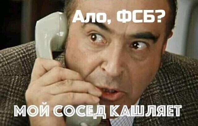 POLITIKA-2020-VIRUS.jpg