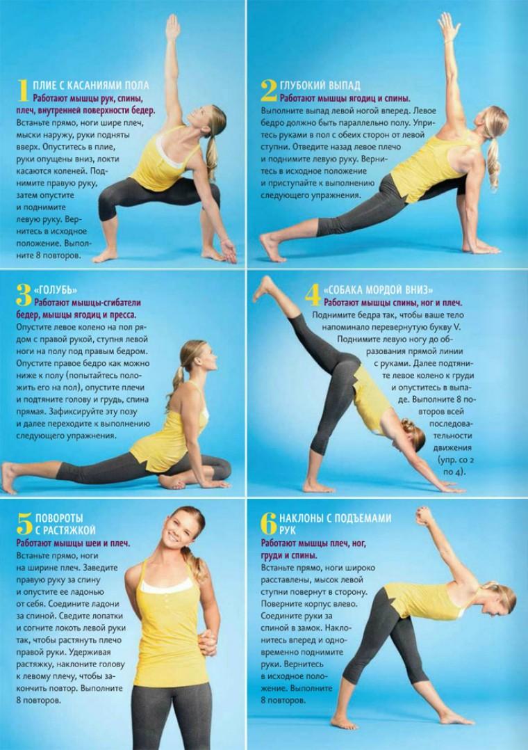 упражнения спина