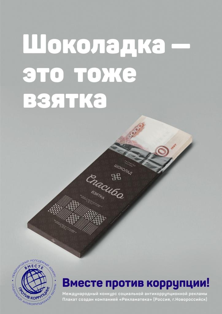 kryuchkov-viktor_-33-goda_-krasnodarskiy-kray_-g.-novorossiysk.jpg