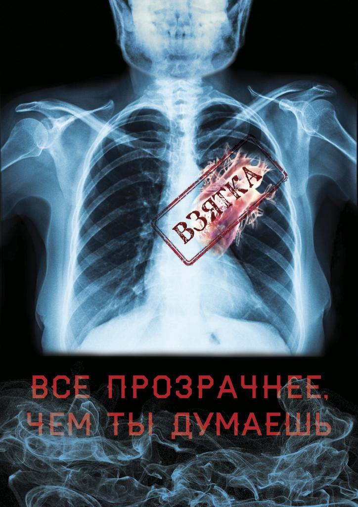 kuznetsova-stanislava_-22-goda_-g.-moskva3f36a35aece2436d.jpg
