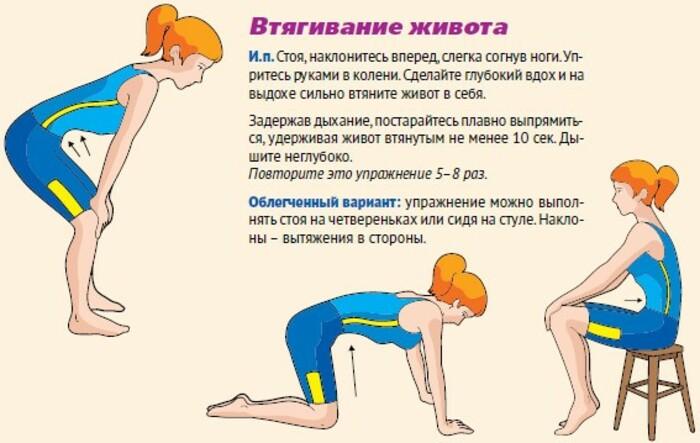 1Гимнастика для талии
