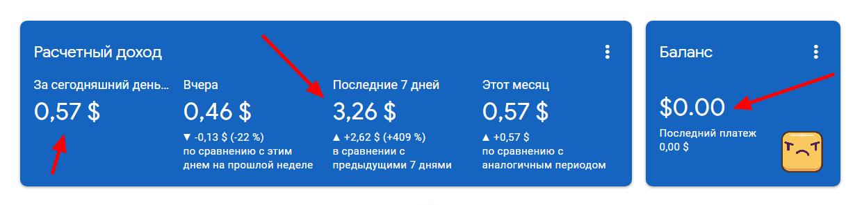 https://i9.wampi.ru/2020/04/01/Opera-SNIMOK_2020-04-01_094652_www.google.com.png