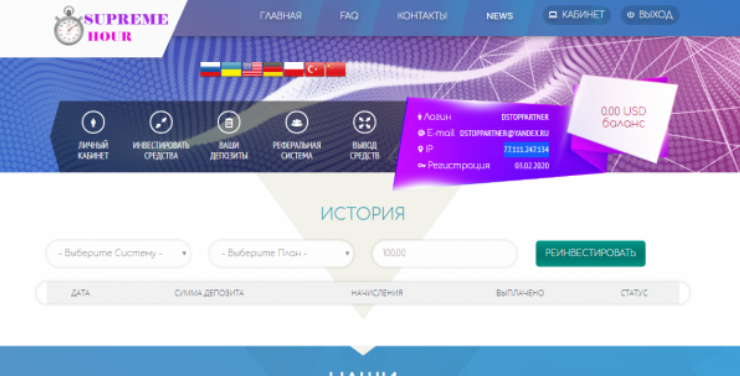 https://i9.wampi.ru/2020/04/03/Opera-SNIMOK_2020-04-03_221228_teroni.ru.png