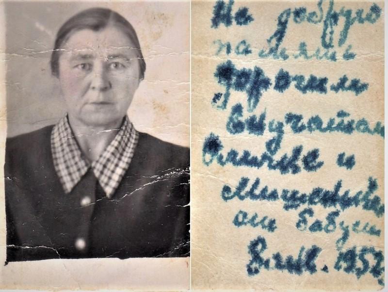 Моя бабушка, Анастасия Павловна, светлая ей память.