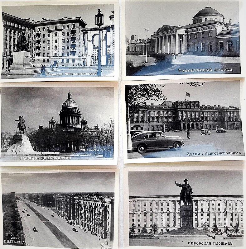 Ленинград 50-х годов. Фото из интернета.