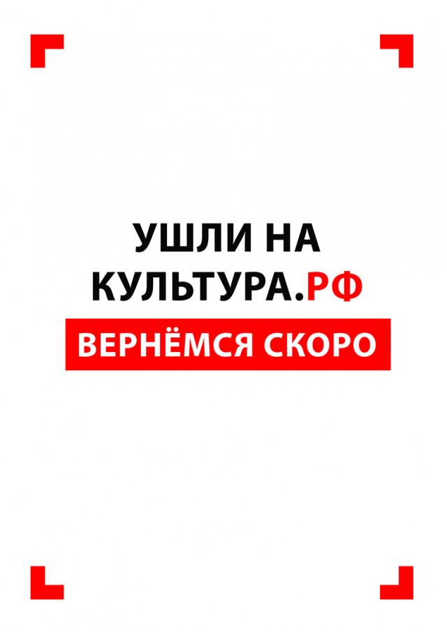 PLAKAT-KV-A4-15.md.jpg