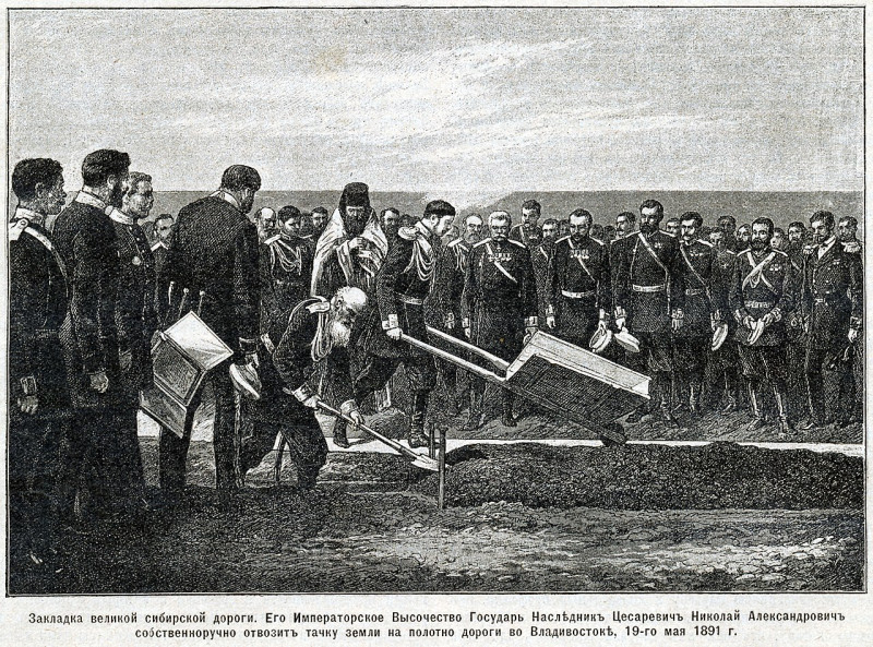 1280px-ZAKLADKA_VELIKOI_SIBIRSKOI_DOROGI_1891.jpg